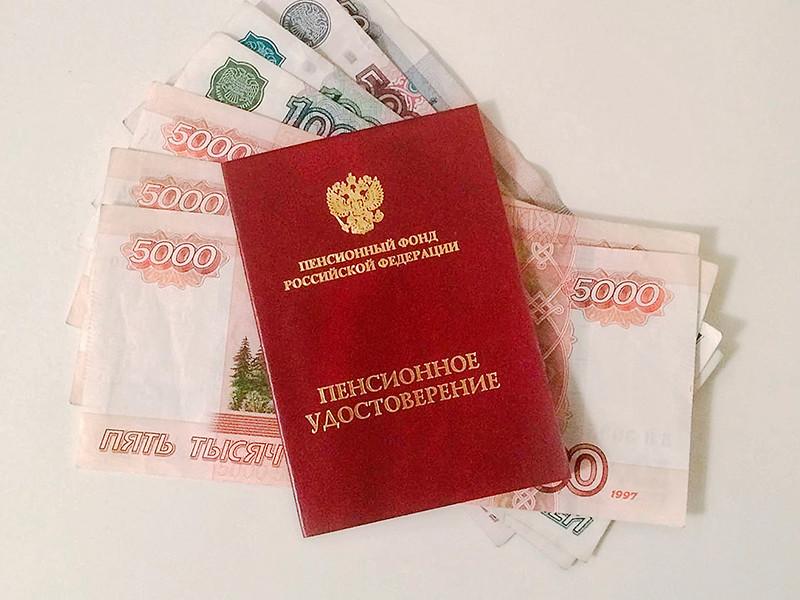Счетная палата обнаружила недоплату пенсий и выплату сотен миллионов рублей умершим пенсионерам