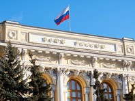 Банк России предупредил кредитные организации об утечке данных 55 тыс. карт клиентов маркетплейса Joom