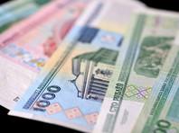 Жители Белоруссии забрали из банков больше миллиарда долларов на фоне протестов
