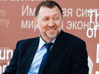 Минфин США: Дерипаска провел $3 млрд через маленький латвийский Expobank
