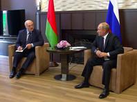 Накануне президент России Владимир Путин в ходе встречи с президентом Белоруссии Александром Лукашенко в Сочи сообщил, что Москва выдаст Минску кредит в размере 1,5 млрд долларов