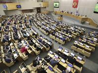 Госдума приняла во втором чтении законопроект о праве правительства России предоставлять в 2020 году другим странам государственные кредиты, не предусмотренные планом