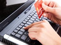 Доля онлайна впервые превысила 10% от оборота российской розничной торговли