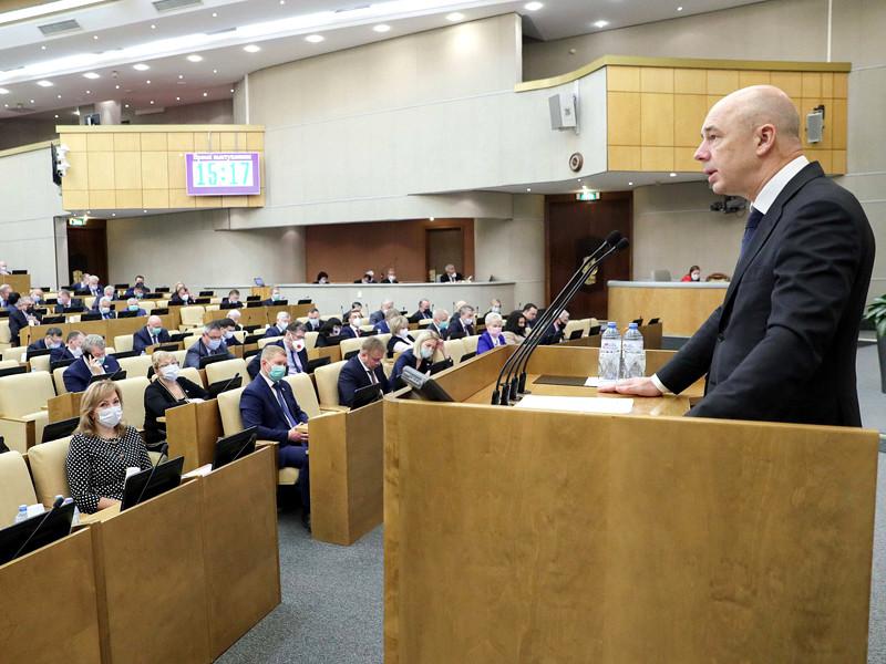 Минфин России не поддерживает индексацию пенсий для работающих пенсионеров, заявил министр финансов Антон Силуанов