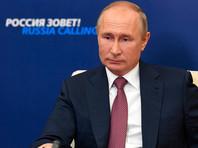Президент России Владимир Путин объявил о продлении еще на три месяца отсрочки по налогам и страховым взносам для отраслей, наиболее пострадавших от пандемии коронавируса