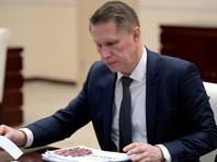 Глава Минздрава РФ Михаил Мурашко подтвердил, что в его ведомстве готовятся документы для перехода на новую систему начисления стимулирующих выплат медикам