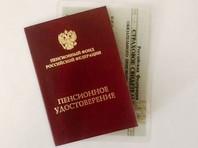 """В Госдуме предложили ввести систему """"рангов"""" вместо пенсионных баллов"""