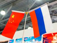 """На Китай приходится свыше 60% российского рыбного экспорта, отмечают """"Ведомости"""". В 2019 году в страну было отправлено 1,1 млн тонн рыбы на сумму $3,27 млрд"""