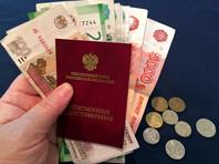 Госдума приняла в первом чтении законопроект о заморозке накопительных пенсий до 2024 года