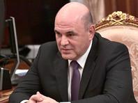 В Московской и Владимирской областях создадут новые ОЭЗ. Счетная палата не раз признавала их недостаточно эффективными