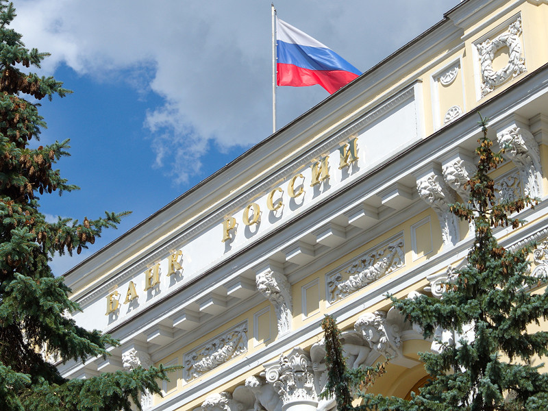 """Центробанк  проверит """"Яндекс"""" и """"Тинькофф банк"""" на предмет инсайдерской торговли"""