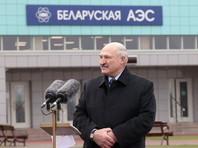 В день визита Александра Лукашенко 7 ноября первый энергоблок вышел на мощность 400 МВт (проектная мощность - 1190 МВт). Президент назвал запуск БелАЭС историческим моментом