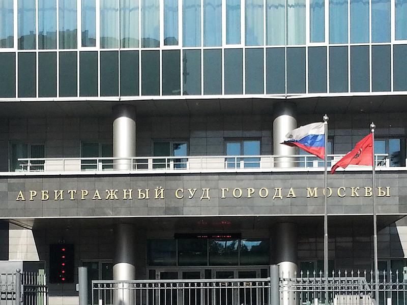 """Сеть книжных магазинов """"Республика"""" подала в суд заявление о банкротстве"""
