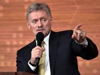 Пресс-секретарь президента России Дмитрий Песков заявил, что в России удается сохранять макростабильность, несмотря на рост курсов валют