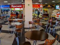 Минпромторг предложил фуд-кортам обслуживать посетителей за столиками или ввести электронное меню, чтобы не закрыться
