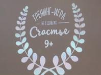 Среди регионов, где игра не была рекомендована, - Алтайский край, Липецкая и Московская области