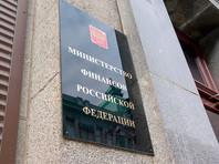 """Настольная игра """"Не в деньгах счастье"""" оказалась в числе информационных материалов, которые Минфин рекомендовал к распространению в 60 российских регионах для повышения финансовой грамотности граждан"""