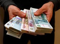 Восстановление реальных доходов россиян после провала из-за пандемического кризиса будет медленным - в лучшем случае они увеличатся на 2% в 2021 году после спада на 5% по итогам текущего года