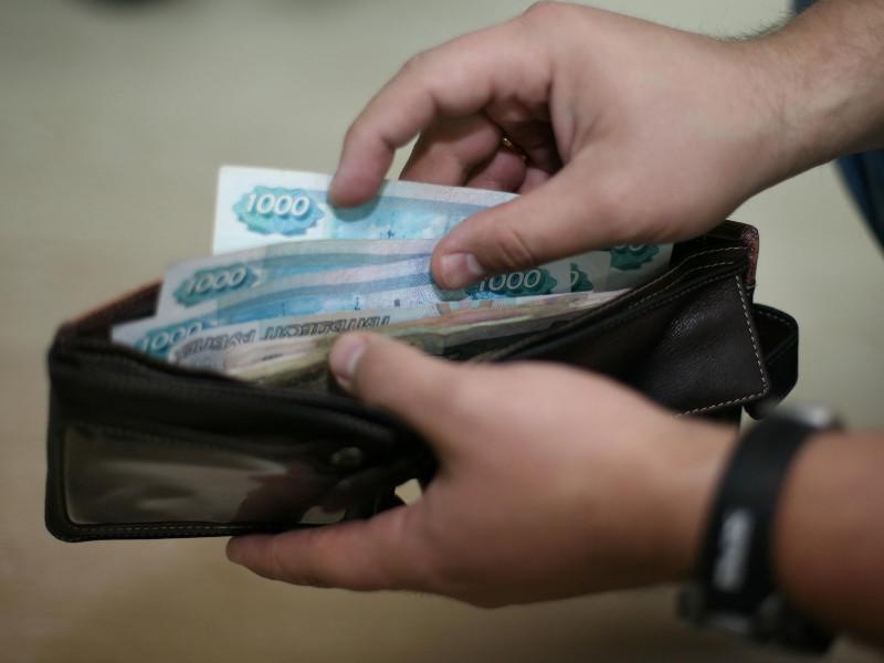Более трети российских работников заявили о снижении доходов в 2020 году