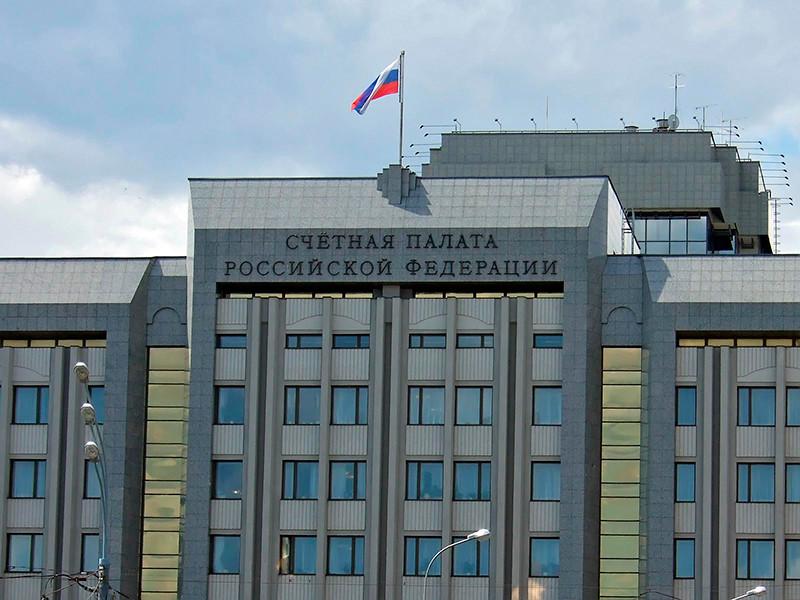 Счетная палата заявила о недостаточности мер по снижению бедности в РФ