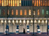 Верховный суд Нидерландов отклонил ходатайство России о приостановке исполнения судебных решений гаагского арбитража по искам экс-акционеров ЮКОСа