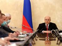 Цены на сахар, хлеб и подсолнечное масло в России ограничат до 1 апреля 2021 года
