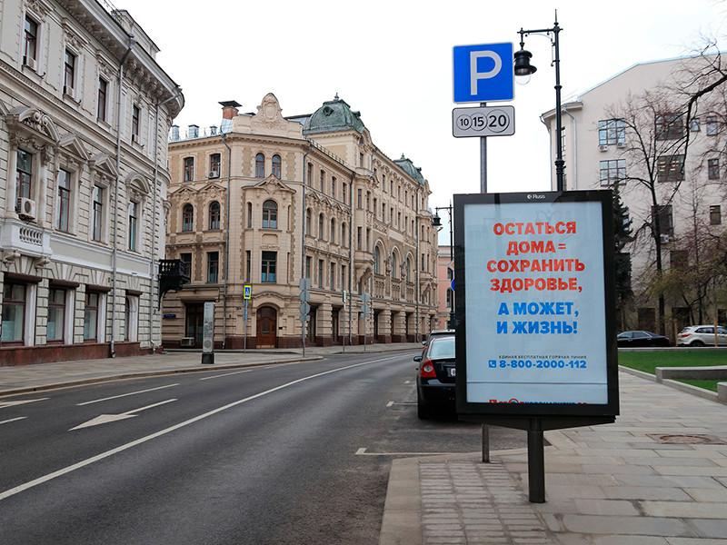 Экономисты: уровень доходов россиян, упавший из-за коронакризиса, восстановится минимум через два года