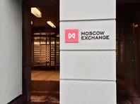 Российский рынок акций открылся разнонаправленной динамикой биржевых индексов
