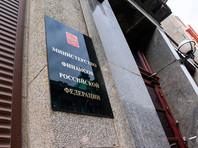 В Минфине РФ разъяснили порядок уплаты налога на доход по вкладам свыше одного миллиона рублей