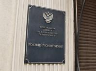 Одно из изменений коснется операций с наличными на сумму свыше 600 тыс. рублей. Снятие такой суммы и выше в банкомате, кассе банка или зачисление ее на счет будет отслеживать Росфинмониторинг