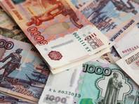 Индекс экономической надежды россиян упал до уровня 1998 года