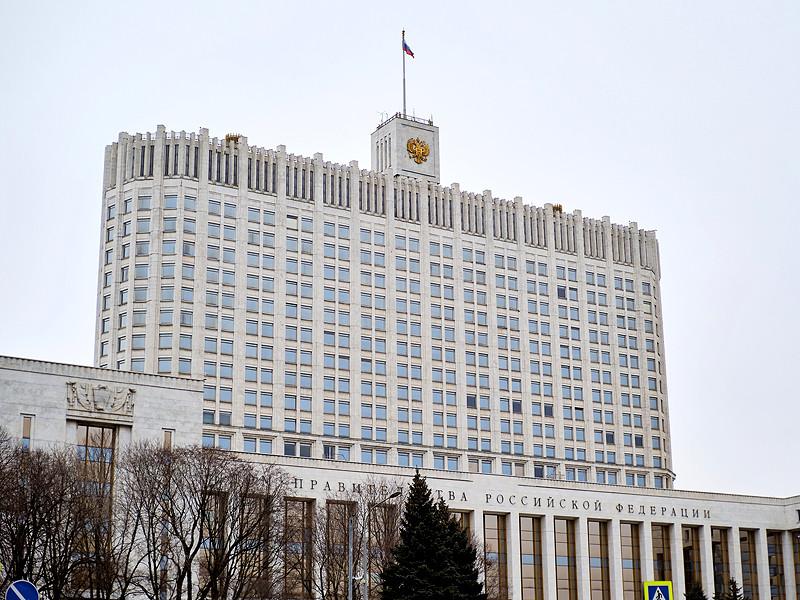 Правительство РФ рассмотрит запрет на покупку банков государством