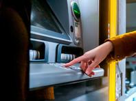 Эксперты рассказали о новом способе взлома защиты банкомата с использованием Windows 10