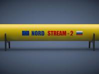 """Международная компания Det Norske Veritas (DNV GL) из-за новых санкций США отказалась сертифицировать """"Северный поток-2"""""""