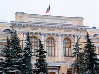 Банк России предупреждает россиян о новой схеме телефонного мошенничества, когда злоумышленники представляются сотрудниками правоохранительных органов