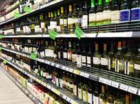 Московские предприятия торговли за полгода  оштрафовали на 27 млн рублей за нарушение маркировки вина