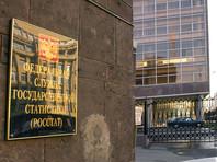 Инфляция в РФ в декабре 2020 года составила 0,83%, а в целом за 2020 год 4,91%, сообщила во вторник окончательные данные по динамике потребительских цен в прошлом году Федеральная служба государственной статистики (Росстат)