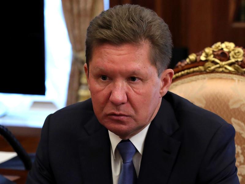 "лава ""Газпрома"" Алексей Миллер"