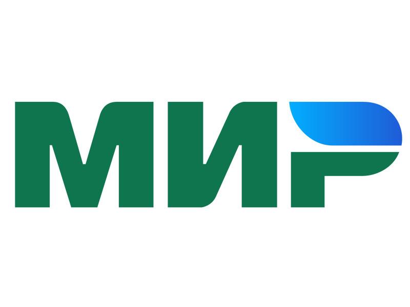 """Национальная платежная система """"Мир"""" с 27 апреля запретит пополнять со своих карт иностранные электронные кошельки"""