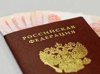 Теперь банки обязаны в течение трех дней со дня получения запроса предоставлять ФНС копии паспортов клиентов, копии доверенностей на распоряжение денежными средствам, копии договора на открытие счета и заявления на его закрытие