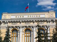 Банк России повысил ключевую ставку впервые с декабря 2018 года - до 4,5%