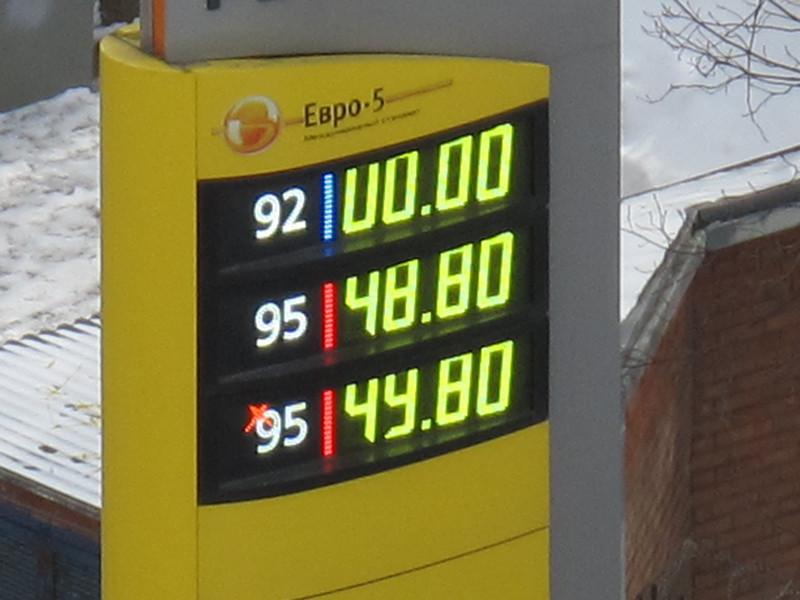 В Минэнерго пообещали решить проблему роста цен на АЗС, который начался в начале марта