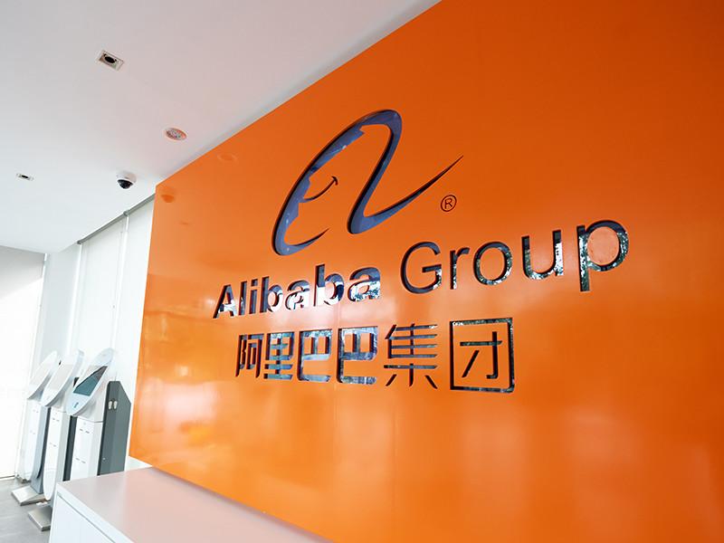 Антимонопольные регуляторы планируют оштрафовать компанию Alibaba на крупнейшую сумму в корпоративной истории Китая
