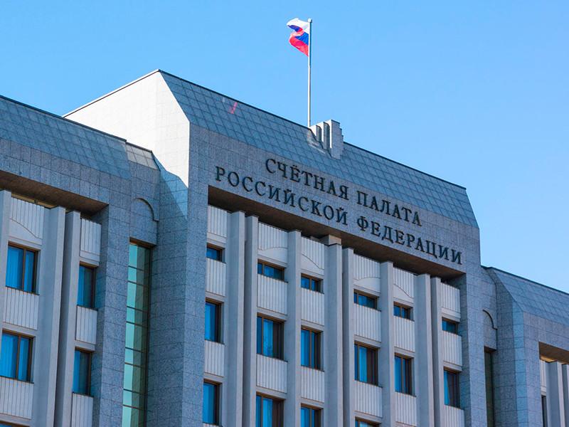 Счетная палата заявила об исчерпании источников пополнения Фонда национального благосостояния на 2021 год