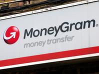 Единственный зарегистрированный зарубежный сервис денежных переводов MoneyGram ограничил работу в России