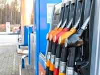 Цены на бензин и дизтопливо в Москве растут почти четыре месяца подряд