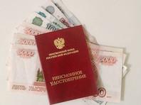 Неработающих пенсионеров могут освободить от налогов по банковским вкладам, не превышающим 2,7 млн рублей