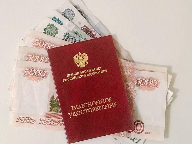 Неработающих пенсионеров могут освободить от налогов по банковским вкладам, не превышающих 2,7 млн рублей