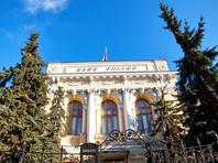 ЦБ РФ повысил ключевую ставку до 5%