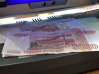 Число фальшивых иностранных банкнот в РФ выросло в 15 раз в первом квартале